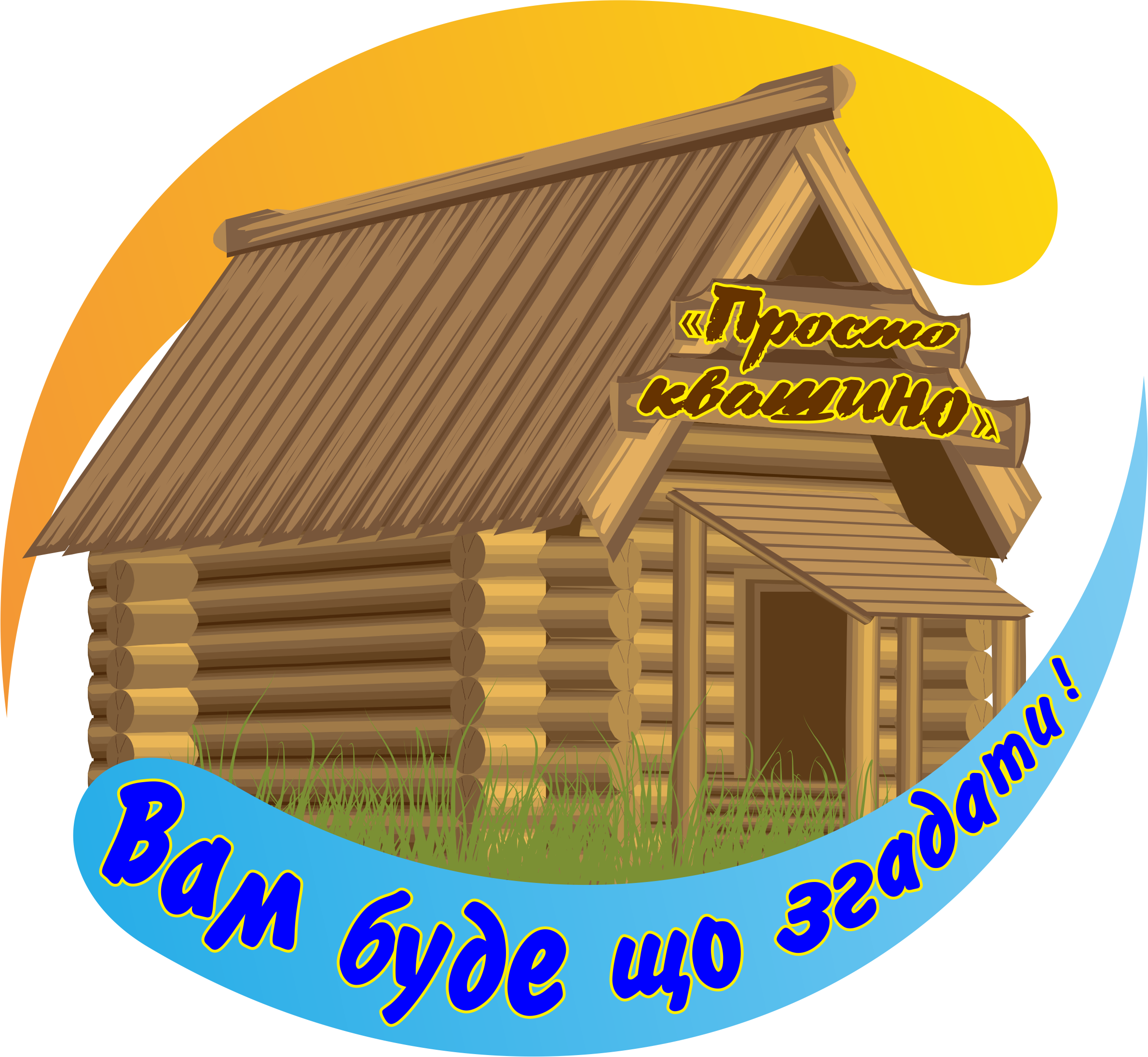 Логотип ПРОСТОКВАШИНО